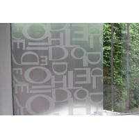 Buy cheap PET decorative window film from wholesalers