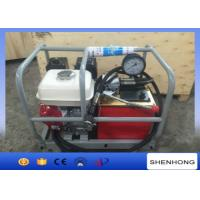 Buy cheap Double Speed 5.5HP HONDA Engine Hydraulic Pump Station Super High Pressure from wholesalers