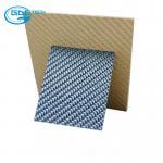 Buy cheap High Performance Carbon Fiber Flexible Sheet 3K Twill/Plain from wholesalers