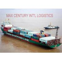 Buy cheap Shenzhen Forwarder International Shipping Rates Ocean Freight  From China To Bulgaria from wholesalers