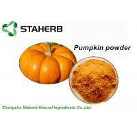 Buy cheap Dehydrated Organic Pumpkin Protein Powder Yellow Color Food Product ISO Certified from wholesalers