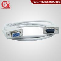 Buy cheap db9 connector RS232 serial db9 male to female cable from wholesalers