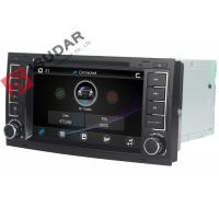 Buy cheap Digital VW Touch Screen Radio , Volkswagen Touareg DVD Gps Navigation Player from wholesalers