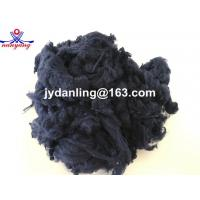 Buy cheap 1.5D Staple Type and 100% Polyester PSF from wholesalers