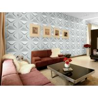 Buy cheap Plant Fiber Eco Friendly Wallpaper Home Decorating Wallpaper for TV / Sofa / LOGO Background Wall from wholesalers