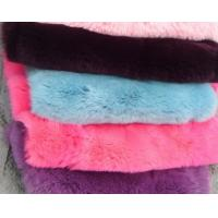 Buy cheap Rex rabbit fur plates genuine leather from wholesalers