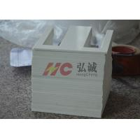 Buy cheap White Reinforcement Sheet / White Laminate Sheets High Flexural Strength from wholesalers