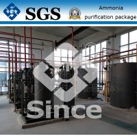 Buy cheap Ammonia Cracking Gas Purification System / Natural Gas Purification from wholesalers