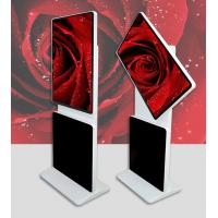 """Buy cheap Touch screen 55""""rotating kiosk interactive Free Standing Kiosk Digital Signage with LAN / wifi / 3g network DDW-AD5501S product"""