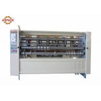 Buy cheap 2500mm Thin Blade Slitter Scorer Machine , Manual Paper Scoring Machine from wholesalers