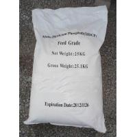 Buy cheap Feed Grade MDCP from wholesalers