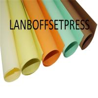 Buy cheap Underpacking paper for offset printing machine Under packing papaer from wholesalers