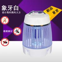Buy cheap Electric pest control Mosquitoes Traps 0.09kwh 9W UV-light GS/UL uv led mosquito killer from wholesalers