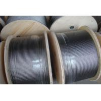 Buy cheap Galvanized / Ungalvanized Steel Wire Rope 6x19+FC Diameter 1mm-80mm from wholesalers