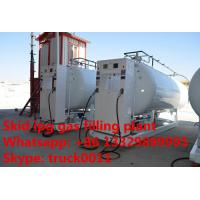 Buy cheap 10,000L skid steel gas cylinder refilling plant for sale, skid lpg gas filling station for lpg gas cylinders bottles from wholesalers
