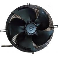 Buy cheap 450mm Industrial Equipment Cooling Fans 220-240V AC Motor 250-300W Power Consumption from wholesalers