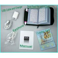 Buy cheap Word By Word Digital Holy Quran Read Pen With 17 Famous Reciters, 8GB Memory from wholesalers