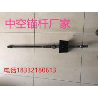 Buy cheap sell self drilling anchor bolt ,steel reinforcement from wholesalers