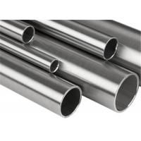 Buy cheap Cold Rolled Duplex Seamless Stainless Tube , ASTM 2205 Seamless Stainless Steel Pipe from wholesalers