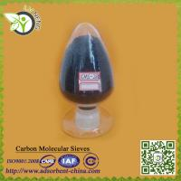 Buy cheap High production of nitrogen long service life carbon molecular sieve CMS-260 product