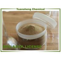 Quality Sulphonated naphthalene formaldehyde process for sale