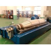 Buy cheap Oilfield Drilling Centrifugal Oil Purifier Separator Decanter Centrifuges Horizontal Screw from wholesalers