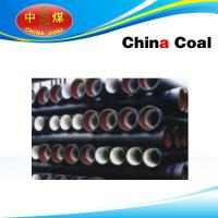 Buy cheap Ductile Cast Iron Pipe from wholesalers