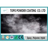 Buy cheap Different Gloss Levels Metal Protective Coating, RAL 1021 Crosslink Powder Coating from wholesalers