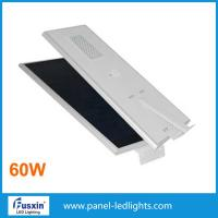 Buy cheap Multi Function Solar Panel Street Lights , Solar Powered Car Park Lighting High Efficiency from wholesalers