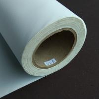 Buy cheap BY-S12-A Indoor Inkjet Fabric Digital Printing Inkjet Canvas Roll from wholesalers