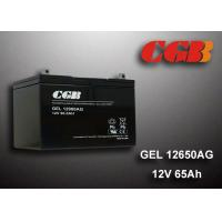 Buy cheap GEL - AG Solar Rechargeable Valve Regulated Lead Acid Battery Sealed 12V 90AH from wholesalers