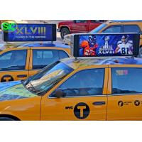 China P5 Outdoor Double Side Car top LED Sign Display Wifi 4G waterproof led sign on sale
