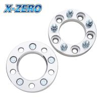 Buy cheap Chevy GMC Cadillac 5 Lug Chevy Wheel Spacers Adapters 12x1.5 Studs 2PCS from wholesalers