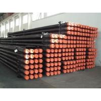 Buy cheap Lighter Weight  HDD Drilling Tools , Thread API  Friction Welding Drill Pipe Flexibility from wholesalers
