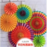Buy cheap Festive festive supplies paper fan flower set home party wedding decoration decoration 6 sets of paper fan flowers. from wholesalers
