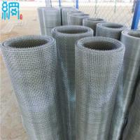 Buy cheap crimped screen mesh heavy wire gauze from wholesalers