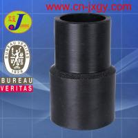 Buy cheap hdpe plastic pipe fittings butt fusion reducing coupling from wholesalers