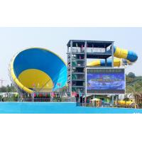 Buy cheap Fiberglass Water Slides for adults , 14.6m Platform Height in Big water park from wholesalers