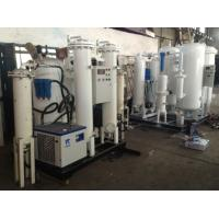 Buy cheap Skid Mounted High Purity Nitrogen Generator , Liquid Nitrogen Production Plant 20Nm3/Hr from wholesalers