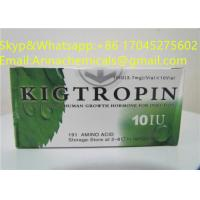 Buy cheap Kigtropin HGH human growth hormone injectable hgh Kigtropin 10iu genuine human hormone high purtiy hormone low price from wholesalers