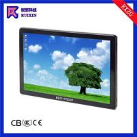 Buy cheap 22 16:10 Wide screen Aspect Ratio Open Frame Monitor from wholesalers