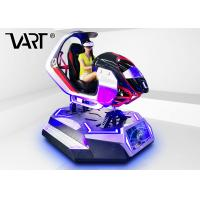 Buy cheap Guangzhou Adults Arcade VR Car Racing Virtual Reality Driving Simulator for Sales from wholesalers