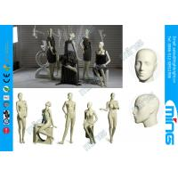 Buy cheap Custom Glass Fibre Female Body Mannequin Egg Head / Sitting Mannequin from wholesalers