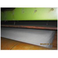 Buy cheap PP/PET Filament Geotextile By Biggest Geofabric Factory In China from wholesalers