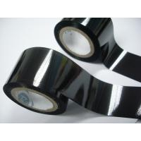 Buy cheap hot stamping foil, hot coding foil and hot foil printing from wholesalers