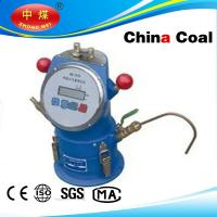 Buy cheap Concrete gas meter product