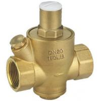 Buy cheap PN16 Brass pressure reducing valve DN20 from wholesalers