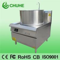 Buy cheap Single Head Piece Industrial Soup Maker For Restaurant / Hotel / School from wholesalers
