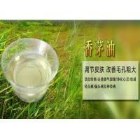 Buy cheap Moisturizing Natural Essential Oils Citronellol For Soap Fragrances CAS 106-22-9 from wholesalers