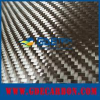 Buy cheap carbon fibre fabric from wholesalers